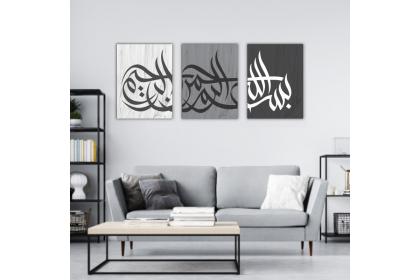 Islamic Bismillah Modern Canvas Frame Wall Art